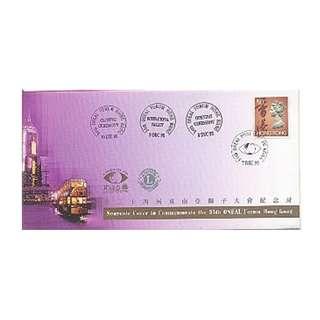 香港紀念封,1995年,第34屆東南亞獅子大會10元普票-特別印,加蓋金銀紀念印