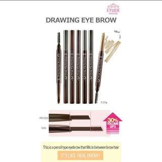 Etude house eyebrow drawing pencil. Dark Grey in stock