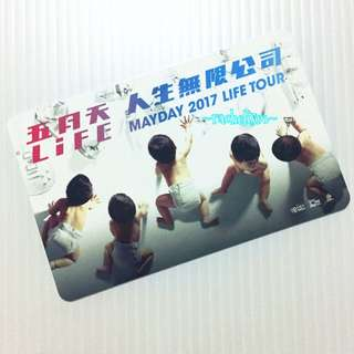 *Limited Edition* Mayday 五月天 Ezlink/ Ez Link Cards Life Tour Singapore