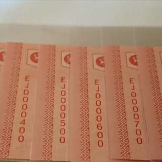 RM10 UNC, Low numbers UNC, Fancy numbers, Malaysia Ringgit