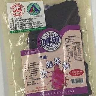 台灣有機無添加糖紅火龍果乾50g