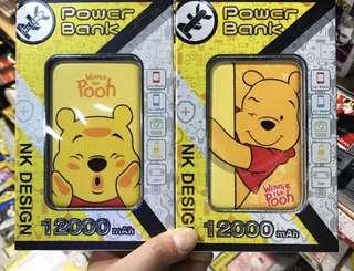 Winnie the Pooh 12000ma尿袋