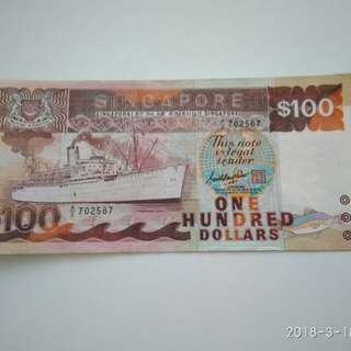 Singapore Old $100 Ship Note A2
