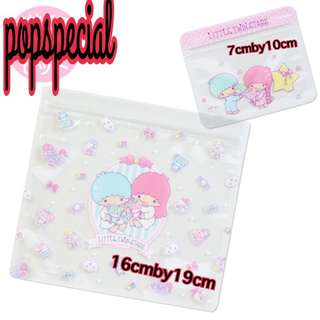 Little Twin Stars Zip Bag Set