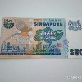 Singapore Old $50 Bird Note With Nice No