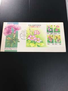 Singapore / S'pore FDC as in pictures 新加坡 首日封