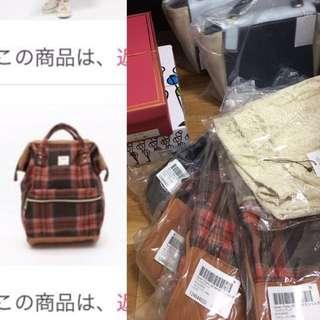 日本購入🇯🇵超靚anello背囊 文青背包