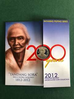 2012 Philippine limited edition uncirculated coin collection