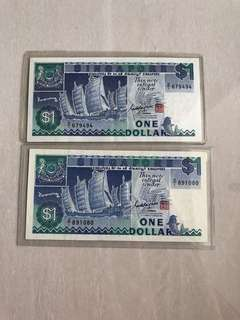 Boat Series Replacement Note