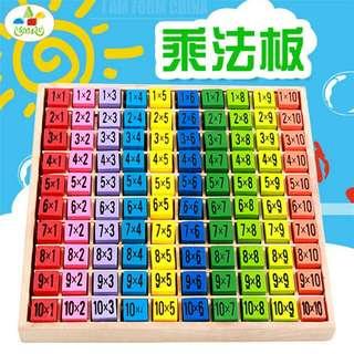 【早教玩具】 100乘法板彩色立体积木数字运算