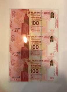 (三連AB110066)2017年 中國銀行「香港」百年華誕紀念鈔票 BOC100 - 中銀 紀念鈔