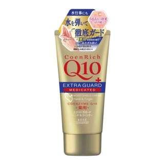 Kose Q10+ Coen Rich Extra Guard Medicated hand cream