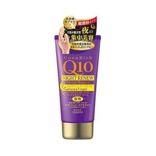 Kose Q10+ Night Repair Hand & Finger cream