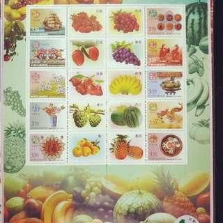 🚚 台灣水果~個人化邮票