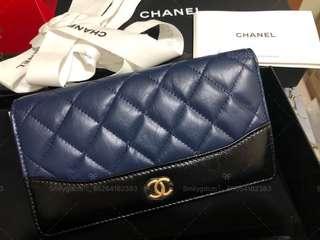 Chanel Gabrielle長銀包
