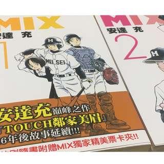 [Manga] MIX Vol 1 & 2 by Mitsuru Adachi (安達充)