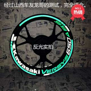 Kawasaki Versys 650 ABS wheels rims outer inner sticker front back reflective green blue red