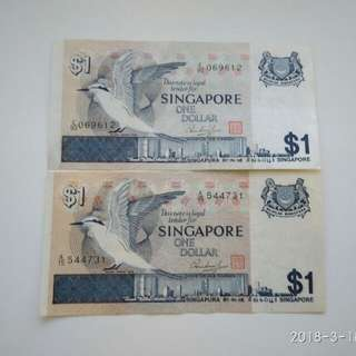 Singapore Old $1Bird Note With Deep n Light Colour