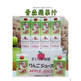 💯純日本青森縣蘋果汁