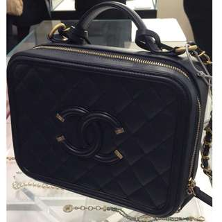 Chanel Vanity Case Navy (21cm)