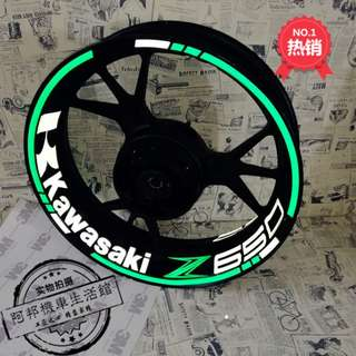 Kawasaki 3M Z650 Z900 Z1000 Z800 Z250 wheels sticker rims inner outer reflective green red yellow blue white
