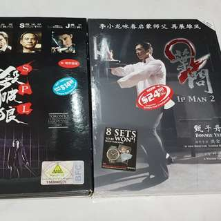 <DVD> SPL & Ip Man 2 (Donnie Yen)