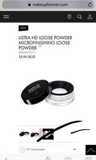 BN Make up for ever HD Powder