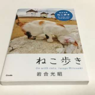 [Photo-book] Go with Cats (ねこ歩き)