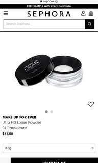 BNIB Make Up for Ever HD Powder