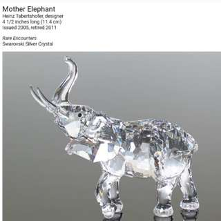 SWAROVSKI MOTHER ELEPHANT