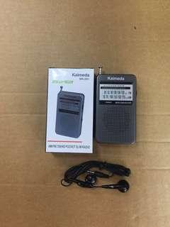 DSE考試聆聽收音機Kaimeda(SR-201)灰色