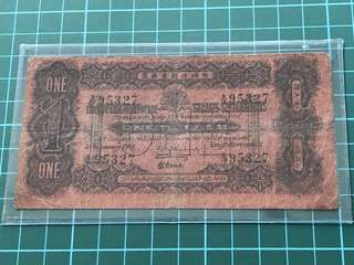 Rare Date 1914 Straits Settlements $1 Banknote