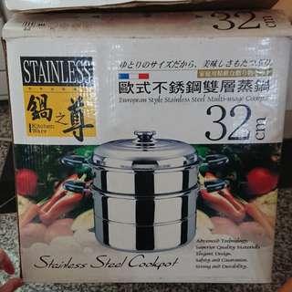 鍋之尊歐式不鏽鋼雙層蒸鍋32cm