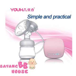 ORTABLE RECHARGEABLE Electric breast pump YOUHA breast pump