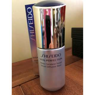 Shiseido Vital-Perfection White Circulator Serum 40mL