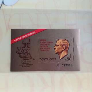 CCCP 蘇聯全新1981年纪念郵票小型張