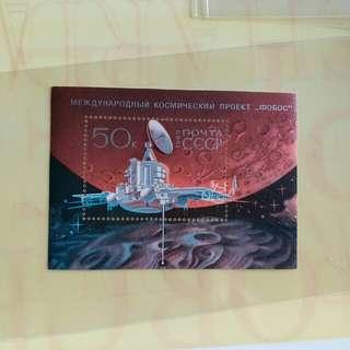 CCCP 蘇聯全新1989年太空航天纪念郵票小型張
