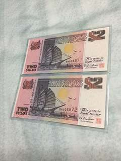 Singapore Ship Series $2 BN replacement prefix Bank note