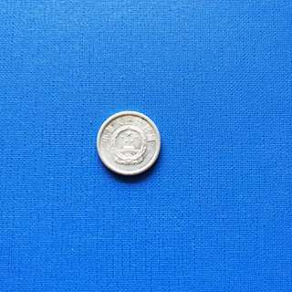 Old China aluminum coin 2 cents 1964