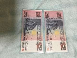 Singapore Ship Series $2 BN prefix replacement Bank note