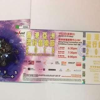HKAMF 香港亞洲流行音樂節2018 門票2張