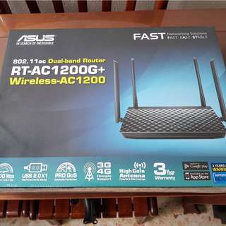 BNIB Router for sale
