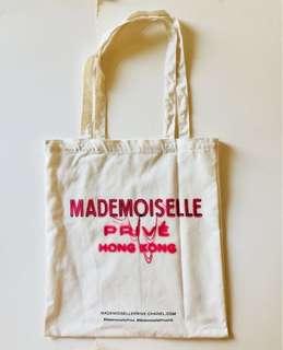 全新 Chanel mademoiselle prive tote bag 限量版 環保袋