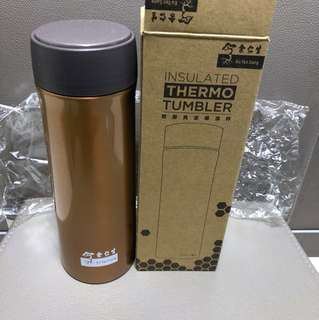 BNIP Eu Yan Sang Insulated Thermo Tumbler