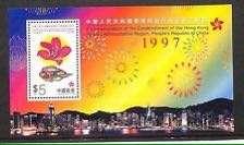 Hong Kong Return to China miniature sheet