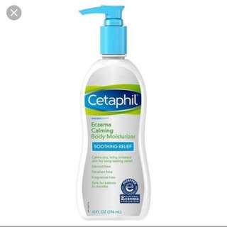 Cetaphil (In Stock) ✔️✔️Restoraderm Eczema Calming Body Moisturizer, 296ml