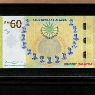 Malaysia 60 Ringgit RM60 (2018) New 60th > COMMEMORATIVE With Folder UNC