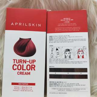 April Skin Turn up Color Treatment in RED