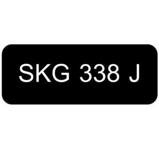 Car Plate SKG338J