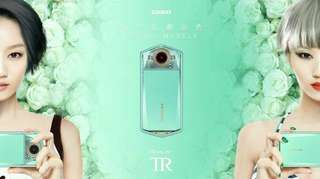📸Japan Girl's Favourite Beauty Camera TR750 (Limited Edition)